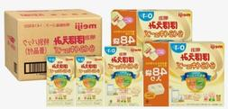 Meiji hohoemi Easy cube Special Pack Milk powder 0 to 1 year